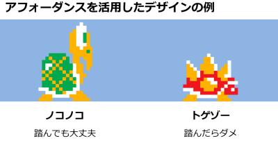 http://livedoor.blogimg.jp/lunarmodule7/imgs/8/b/8b43f14c.png