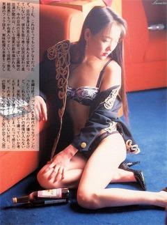 日向まこ(オレンジ通信199604-No172)001_004のコピー