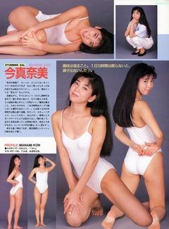 036_198811_002A001のコピー