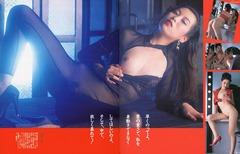 広瀬由夏_ベストカメラ_199302_No110_004_002のコピー