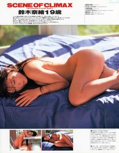 鈴木奈緒_GOKUH_1993_01_No18_001A002のコピー