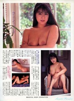 渚友紀_20041113_002