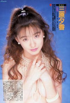 川村千里(オレンジ通信199604-No172)003A002のコピー