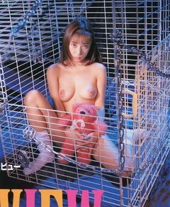 北原梨奈(オレンジ通信199604-No172)002Cのコピー