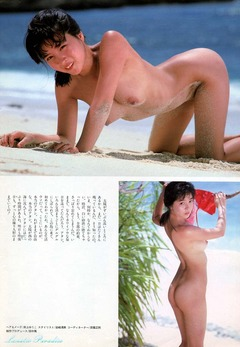 美穂由紀_20041031_003
