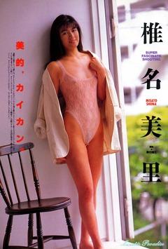 椎名美里_20041027_001