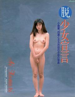 069_199004_B001_003のコピー