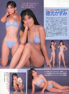 036_198811_003_001Aのコピー