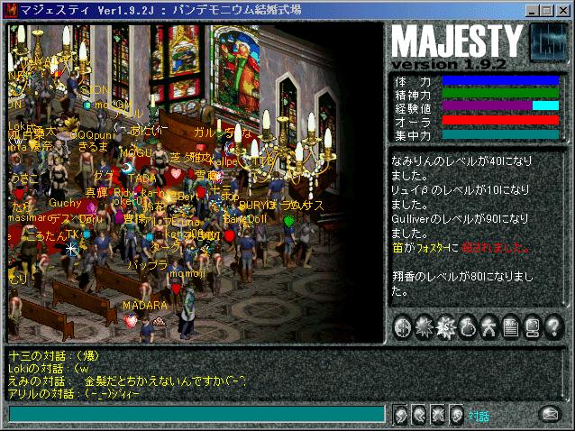 20000414385