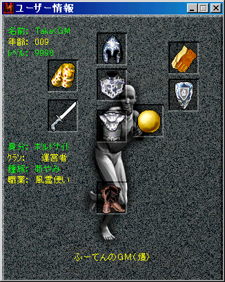 19990830555