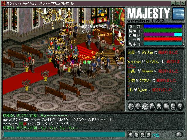 199911191172