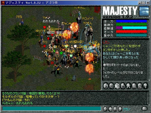 20000427101