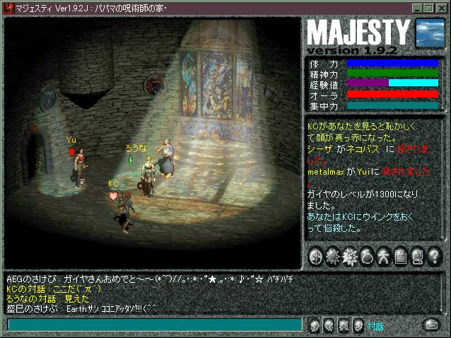199911201164
