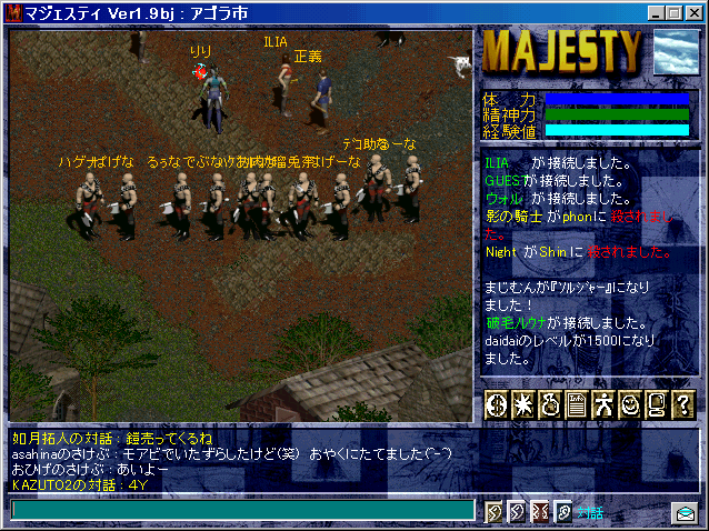 19990627066