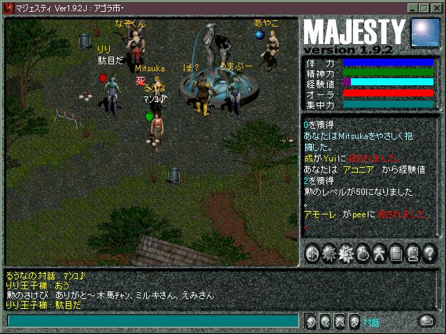 199910241432