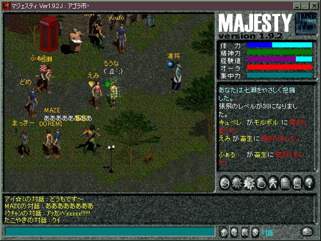 199910311378