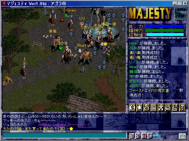 19990624130