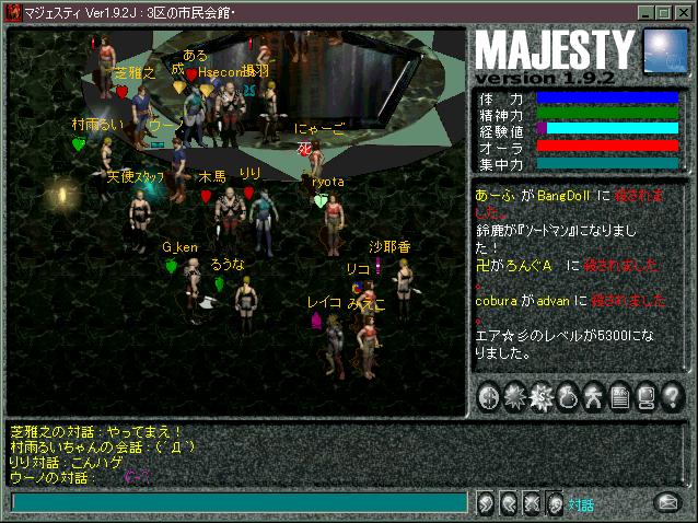 199911181181