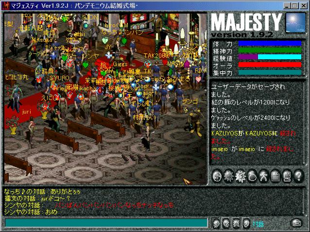 2000063065
