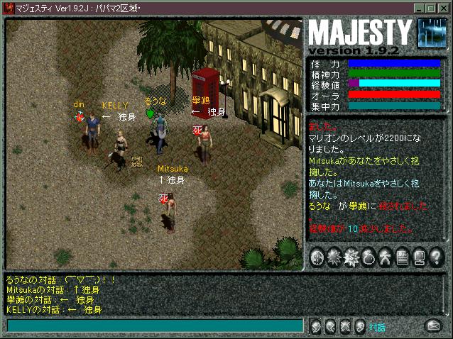 199911301107