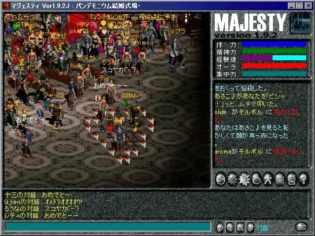 20000324698