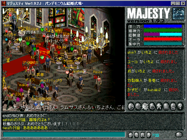 200001211625