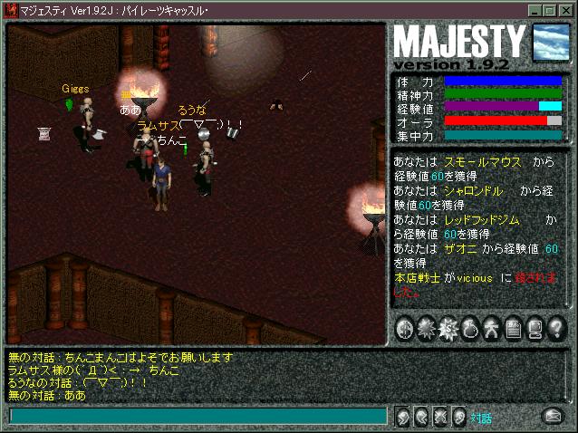 199911231147