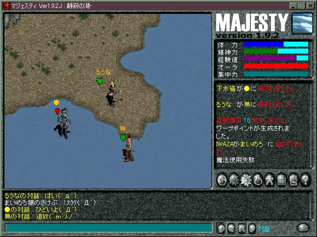1999100864