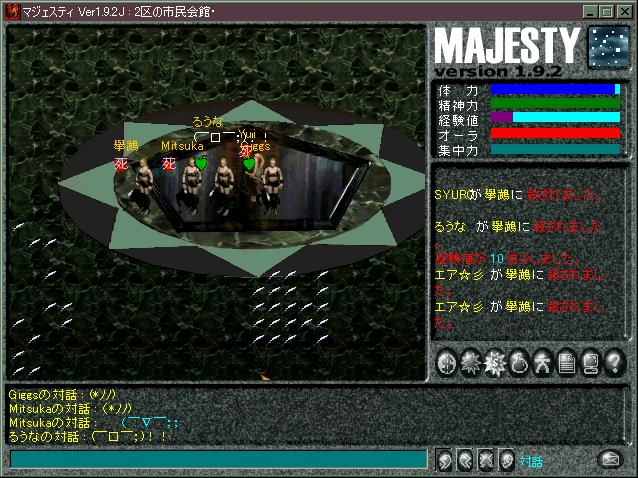199911161213