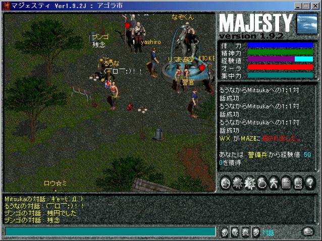 20000424208