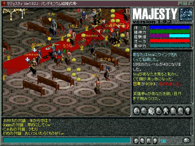 199911071301