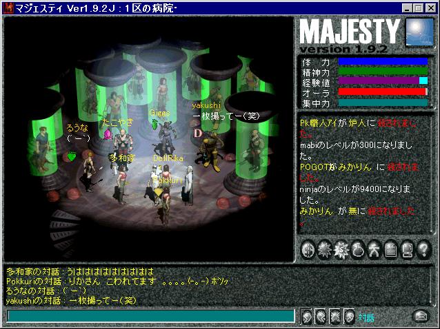 19990920346