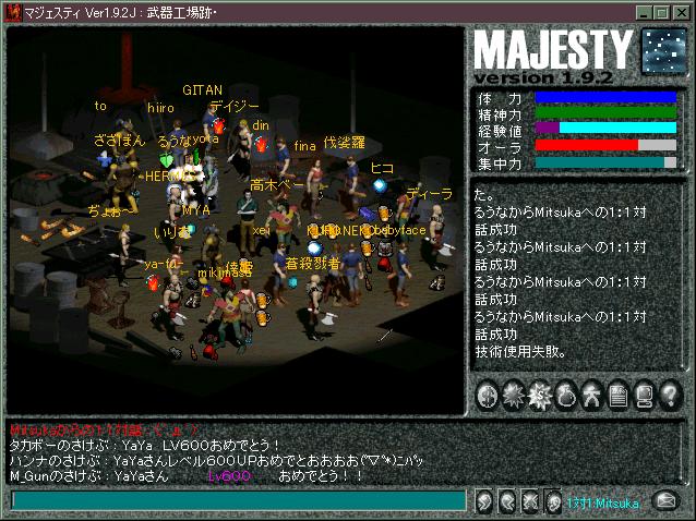 19990924194