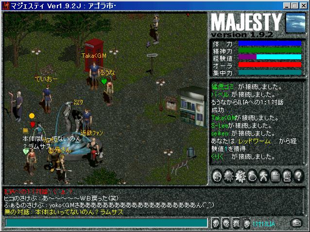 19990830554