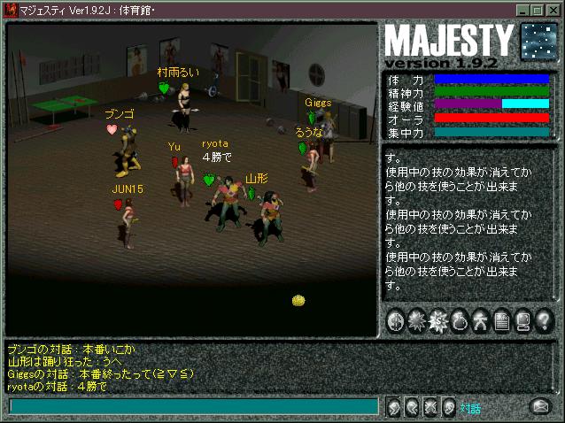 199911211160