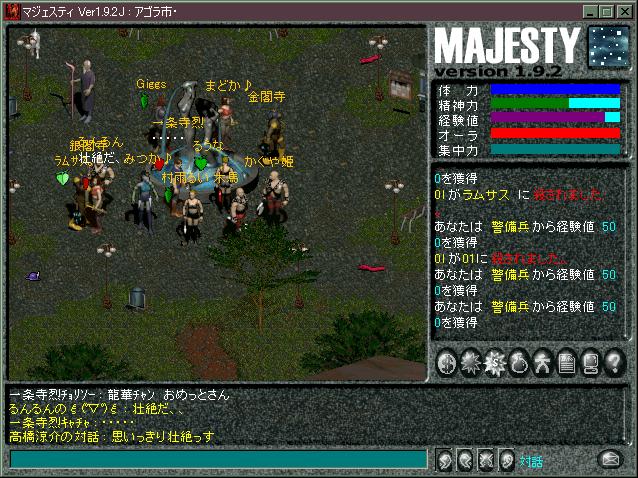 199911201169