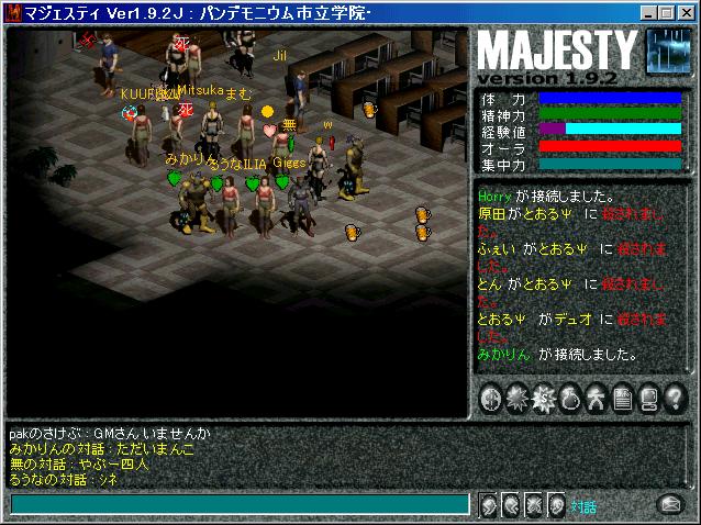 19990828529