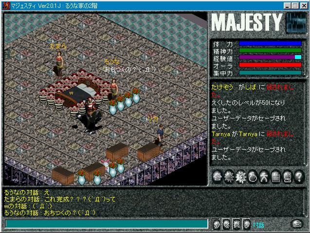 2000092481