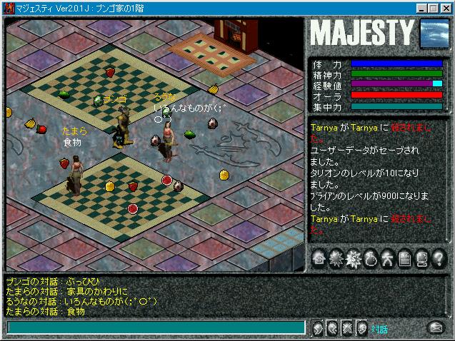 2000092480