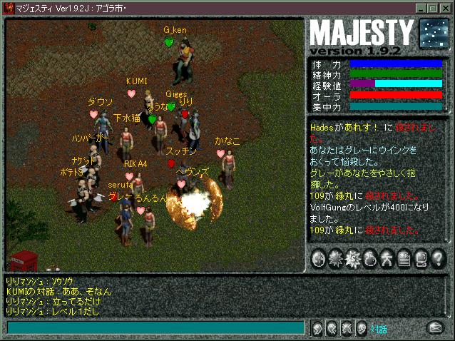 199910141541