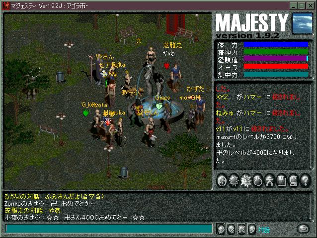 199911061313