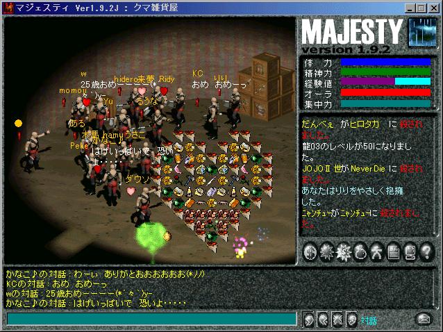 20000426155