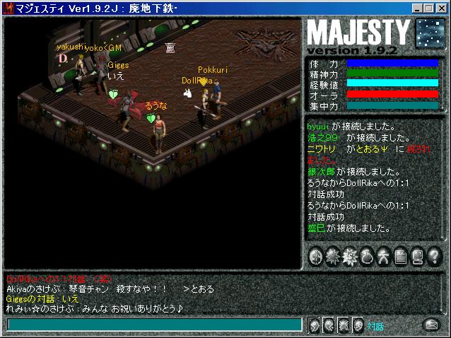 19990827532