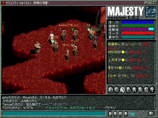 199910191480