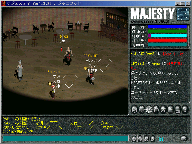 2000042884