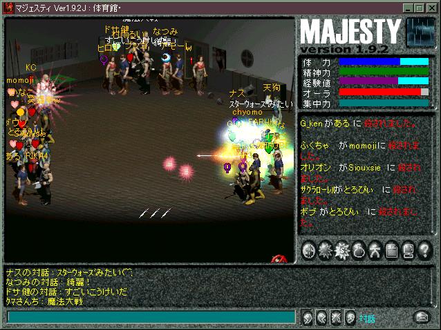 199911221155