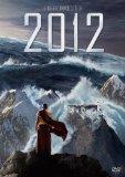 2012スタンダード版 [DVD]