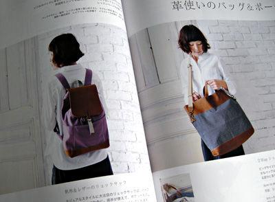 革を使ったバッグ
