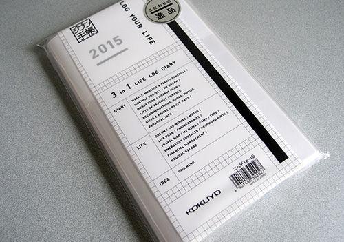 ジブン手帳2015
