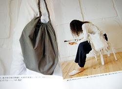 UMAMIの布バッグ 中身2